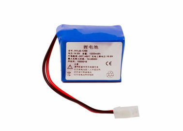 Locating System Rechargeable Lithium Ion Battery For Golden Land Locator HYLB-1266